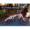 จักรยานพับได้ Coyote phantom 20